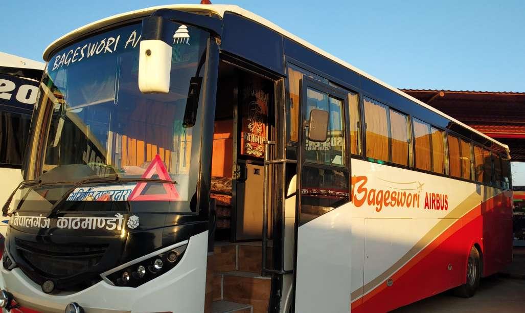 Bageshwari Air Bus
